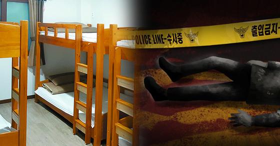 제주시 구좌읍의 한 게스트하우스 인근에서 20대 여성 관광객이 숨진 채 발견돼 경찰이 수사에 나섰다. [중앙포토ㆍ연합뉴스]