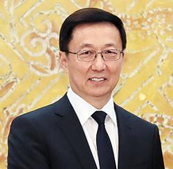 한정 중국 정치국 상무위원 [사진 연합뉴스]