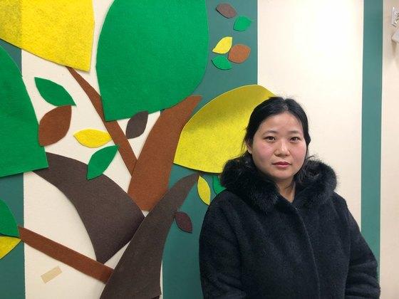 중국 출신 결혼 이주여성 왕혜연(36)씨. 최규진 기자