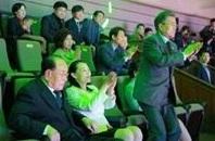 북한 노동신문은 문재인 대통령과 북한 고위급대표단이 지난 11일 서울 중구 국립극장에서 북한 예술단의 공연을 관람했다고 12일 보도했다. [뉴스1]