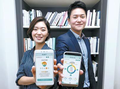 신한 엠폴리오 앱 로보 어드바이저를 통해 자 산 관리 포트폴리오를 추천받을 수 있다.