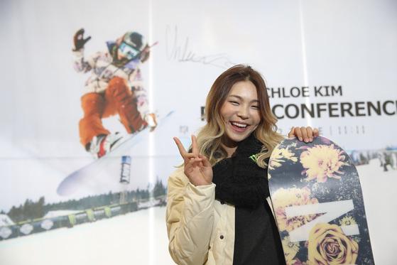 한국계 미국 스노보드 국가대표 클로이 김. 임현동 기자