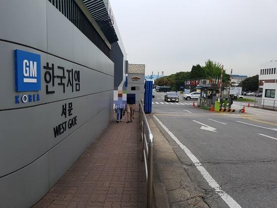 한국GM 부평공장 서문앞. 임명수 기자