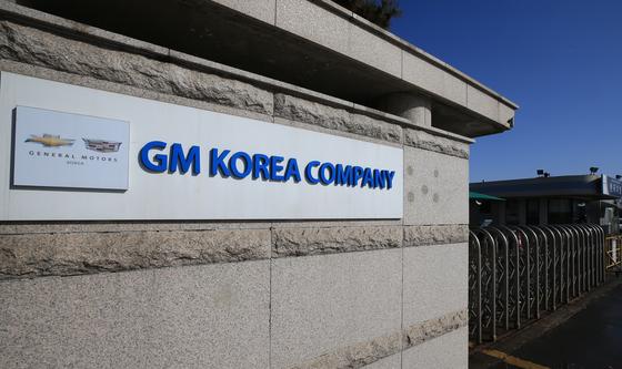 13일 오전 폐쇄가 결정된 GM 군산 공장. 문이 굳게 닫혀있다. [연합뉴스]
