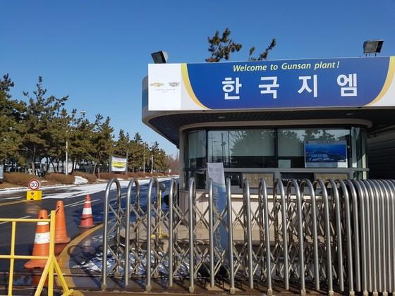 군산=김준희 기자