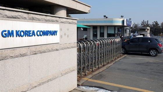 한국지엠 군산공장 생산라인 가동이 중단된 8일 전북 군산시 한국지엠 군산공장 정문에 일부 직원이 출입하고 있다. 한국지엠 군산공장은 이날부터 4월 중순까지 두 달여 간 생산가동조절(TPS, Temporary Shut Down) 등의 이유로 가동을 중단키로 했다.[뉴스1]