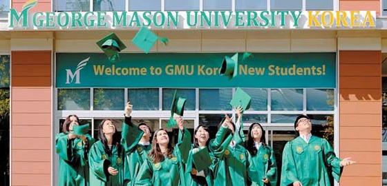 한국조지메이슨대학은 2013년 8월 한국 교육인적자원부의 정식 인가를 받았다.
