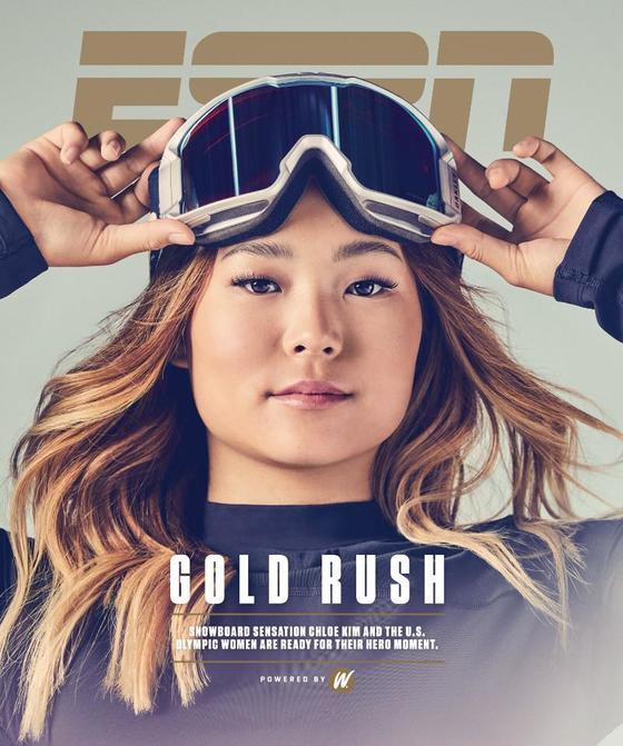 미국 스키 국가대표 클로이 김(18)이 평창동계올림픽 개막을 앞두고 미국 스포츠 전문 매체 ESPN이 발행하는 'ESPN 매거진'에 표지 모델로 등장했다. [ESPN 매거진=연합뉴스]