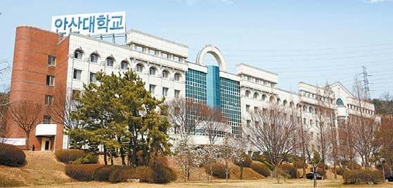 안산대학교는 보건복지-관광-비즈니스 특성화 대학으로 창의적 전문인을 양성한다.