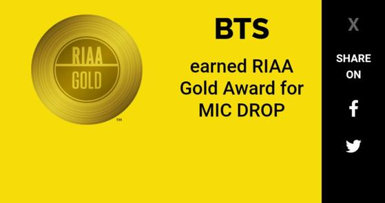RIAA official website