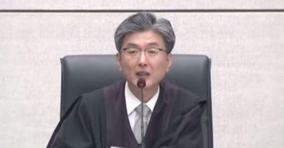 서울중앙지법 형사합의 22부 김세윤 부장판사. [사진 JTBC 갈무리]