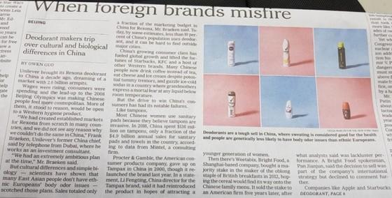 뉴욕타임스가 '외국 브랜드들이 불발되는 이유'라는 기사를 통해 중국 내에서 해외 제품 진출 실패 사례를 분석했다. [출처: 차이나랩]
