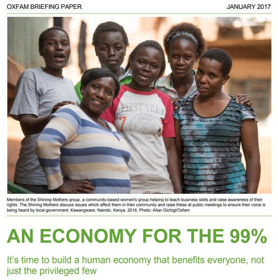 옥스팜의 '99%를 위한 경제' 보고서