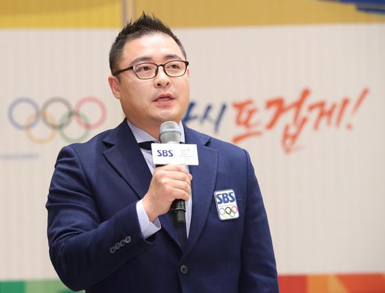 이세중 해설위원이 22일 오후 서울 목동SBS에서 열린 '평창 올림픽 방송단' 발대식에 참석해 인사말을 하고 있다. [뉴스1]