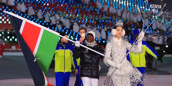 9일 오후 강원도 평창 올림픽스타디움에서 열린 2018 평창동계올림픽 개막식에서 케냐 선수들이 입장하고 있다. [평창=연합뉴스]
