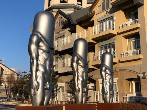 평창 알펜시아의 평창동계올림픽 메인프레스센터 인근에 조각상 총알맨들. [평창=연합뉴스]