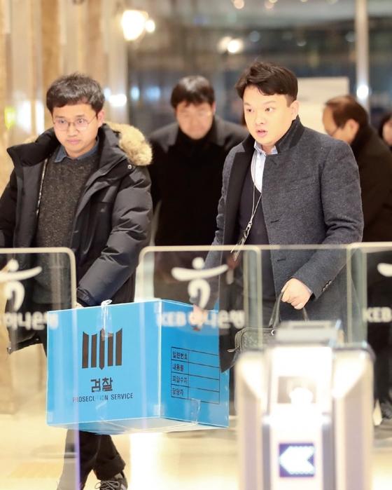 2월 8일 오후 서울 종로구 하나은행 본사에서 압수수색을 끝낸 검찰 직원들이 압수품을 들고나오고 있다. / 사진:연합뉴스
