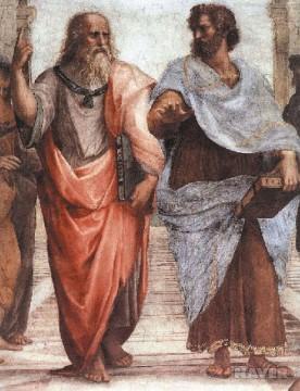 라파엘로가 그린 '아테네학당'에서 하늘을 가리키는 플라톤과 땅을 가리키는 아리스토텔레스. [네이버]