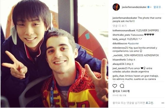 하비에르 페르난데스(오른쪽)가 하뉴와 함께 찍은 사진을 자신의 인스타그램에 올렸다.