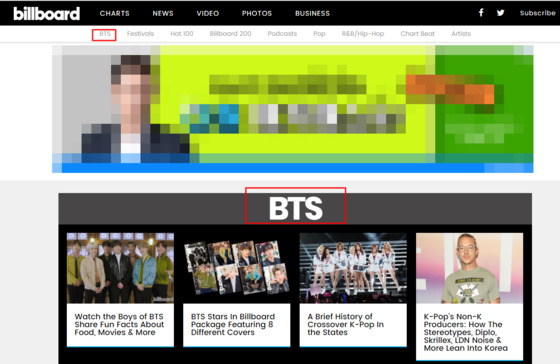 Billboard Official Website