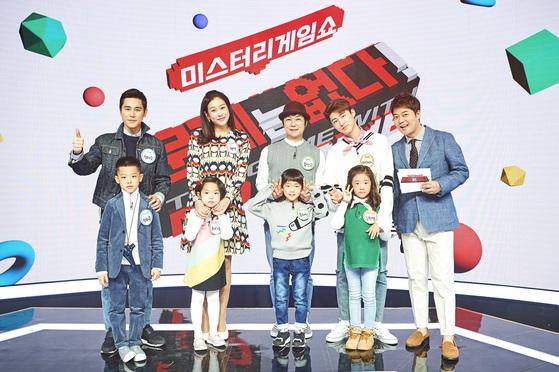방탈출 게임과 가족 예능을 접목해 MBC에서 파일럿으로 선보이는 '문제는 없다!'. [사진 MBC]