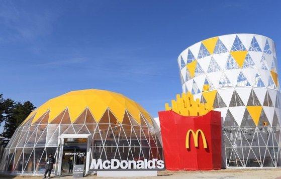 평창올림픽 파크에 위치한 세계 최초의 맥도날드의 햄버거 세트 모양 매장. 맥도날드는 이번 올림픽을 끝으로 후원 계약을 종료한다. [맥도날드 제공]