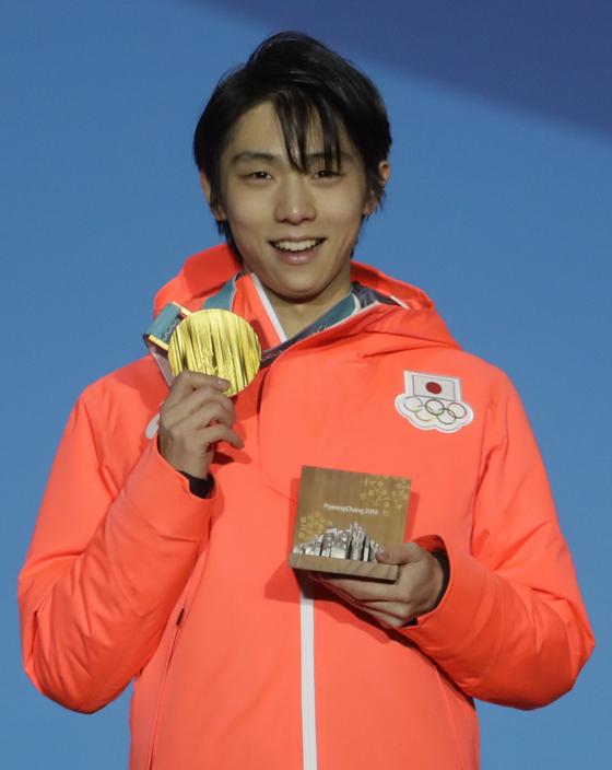 일본의 하뉴 유즈루가 지난 18일 열린 2018 평창 겨울 올림픽 남자 피겨스케이팅 시상식에서 금메달을 받고 웃고 있다.[평창 AP=연합뉴스]