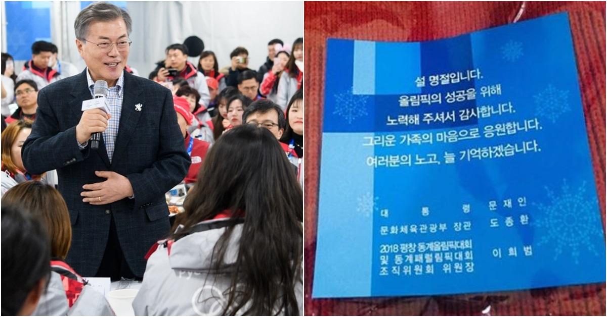 17일 평창동계올림픽 자원봉사자 및 대회관계자를 격려하는 문재인 대통령(왼쪽)과 자원봉사자들이 받았다는 목도리. [사진 효자동사진관 등]