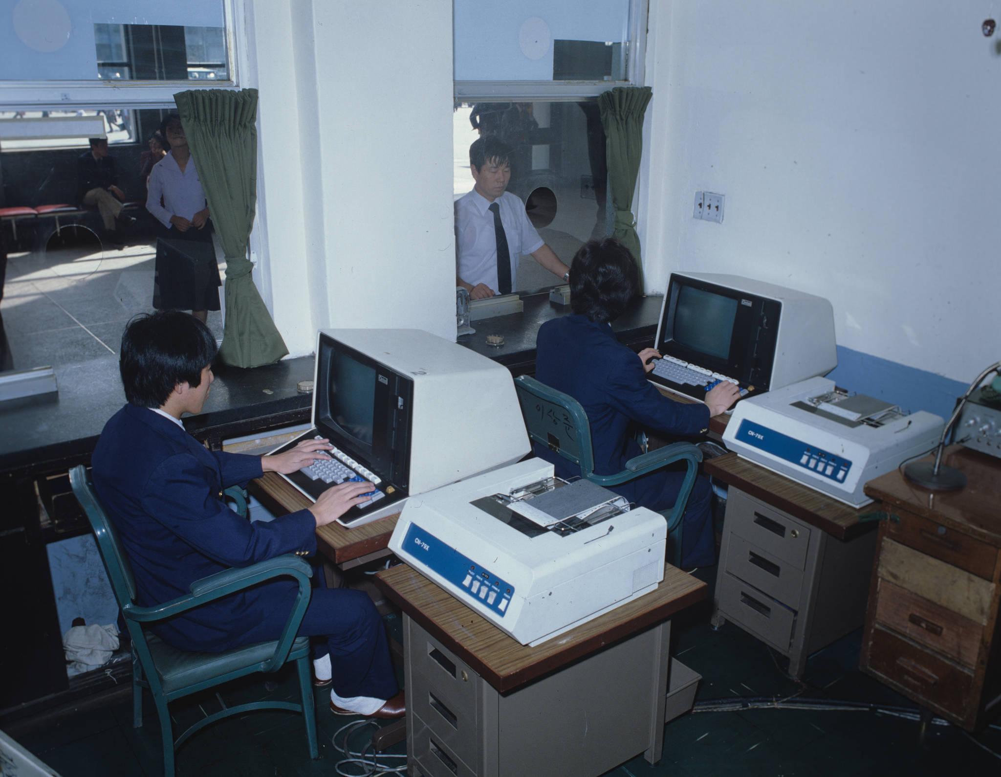 1981년 10월 국내 최초로 전산 발매가 시작되면서 기차표 판매가 한결 체계화 됐다. [사진 코레일]