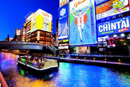 지난해 한국인이 가장 많은 찾은 일본 오사카의 '관광 1번지' 도톤보리 전경. 지난해 방일 한국인은 714만명으로 방한 일본인 231만보다 3배 가량 많다. [사진 일본정부관광국]