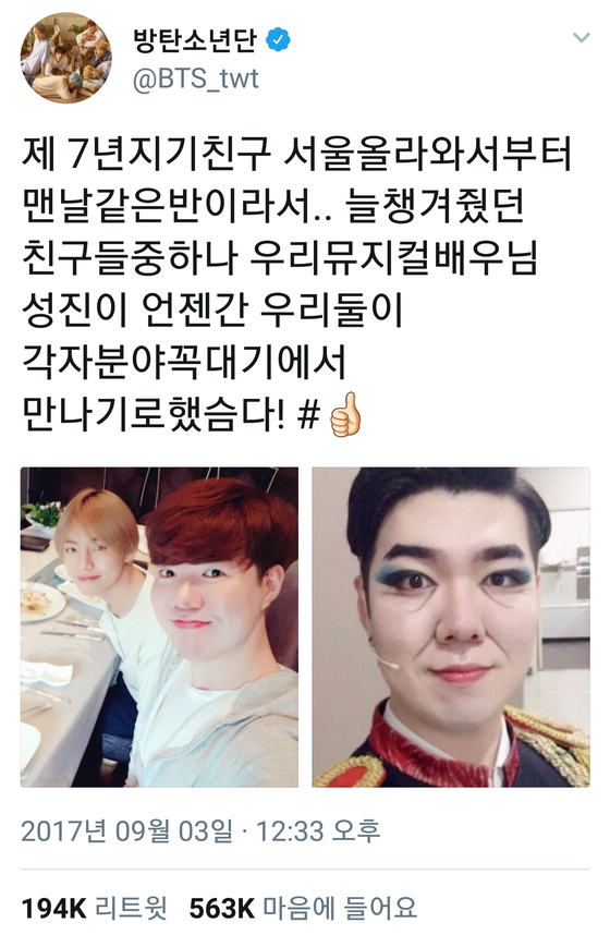 Tweet translated in article. Photo from Twitter @BTS_twt