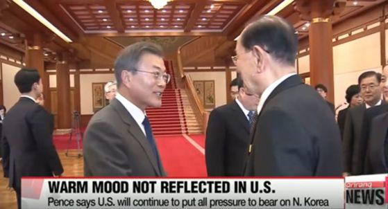 김정은 북한 노동당 위원장이 문재인 대통령에 방북을 요청했다는 내용의 아리랑TV 보도. [사진 아리랑TV]