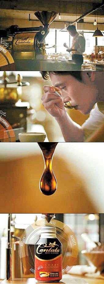 칸타타는 커피 본연의 맛을 담아낸 정통 원두커피라 는 콘셉트로 소비자 선택의 폭을 넓히고 있다. [사진 롯데칠성음료]