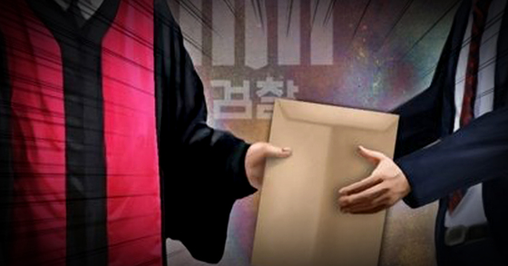 고소인과 수사 대상자 등 사건과 밀접한 관련이 있는 인물에게 수사 기밀을 유출한 혐의를 받는 현직 검사 2명이 구속 위기를 피해갔다. [연합뉴스]