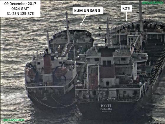 미 제재 대상인 북한 화물선 금운산 3호가 지난해 12월 9일 공해상에서 파나마선적 코티호와 나란히 붙어 유류를 불법 환적하는 모습. 미 재무부가 23일 선박 28척 최대 규모의 추가 대북 제재를 발표하며 함께 공개했다.