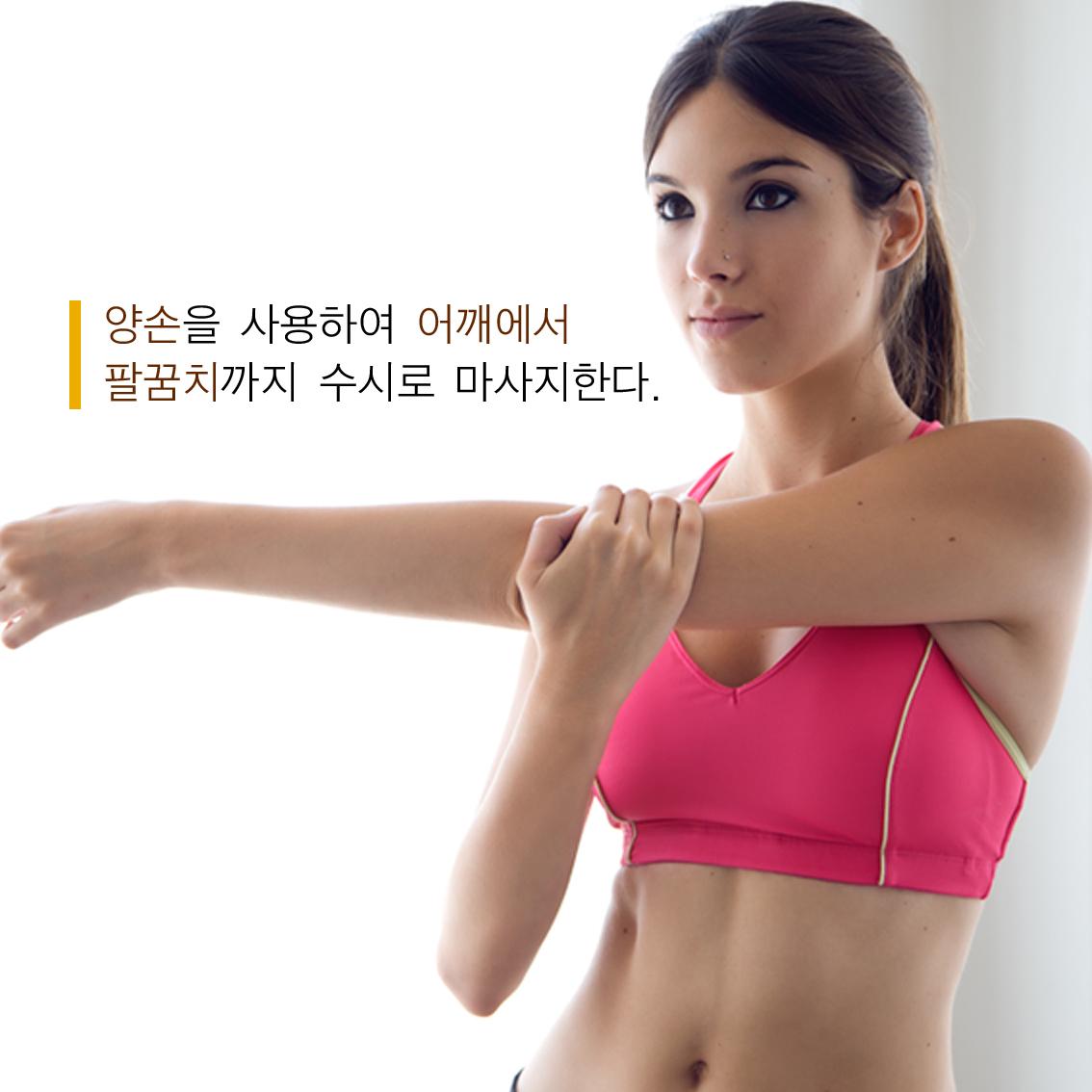 어깨 결림과 통증을 완화하는 방법 [사진 freepik, 제작 김예리]