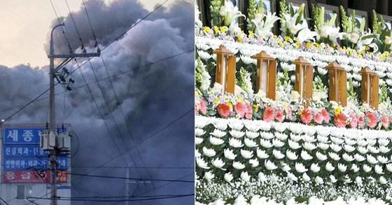 지난달 26일 경남 밀양 세종병원에서 발생한 화재로 192명의 사상자가 발생했다. [연합뉴스]