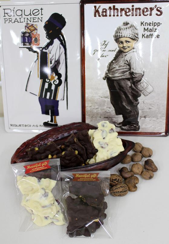 완성된 브리틀 초콜릿 [사진 황연숙]