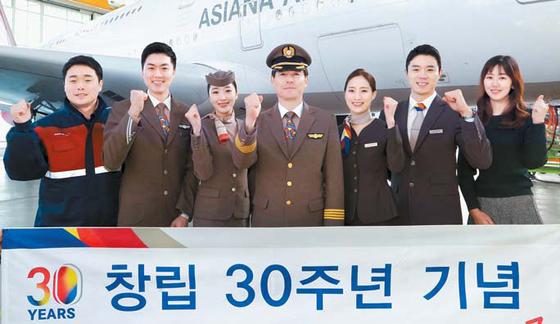 아시아나항공은 올해 창립 30주년을 맞아 고객·투자자·임직원과 상생을 적극 모색하겠다는 의지를 담아 'A Beautiful Way to the World'라는 새로운 슬로건을 공표했다. [사진 아시아나항공]