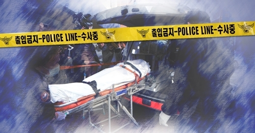 잔소리를 한다는 이유로 친형을 살해한 20대. [연합뉴스]