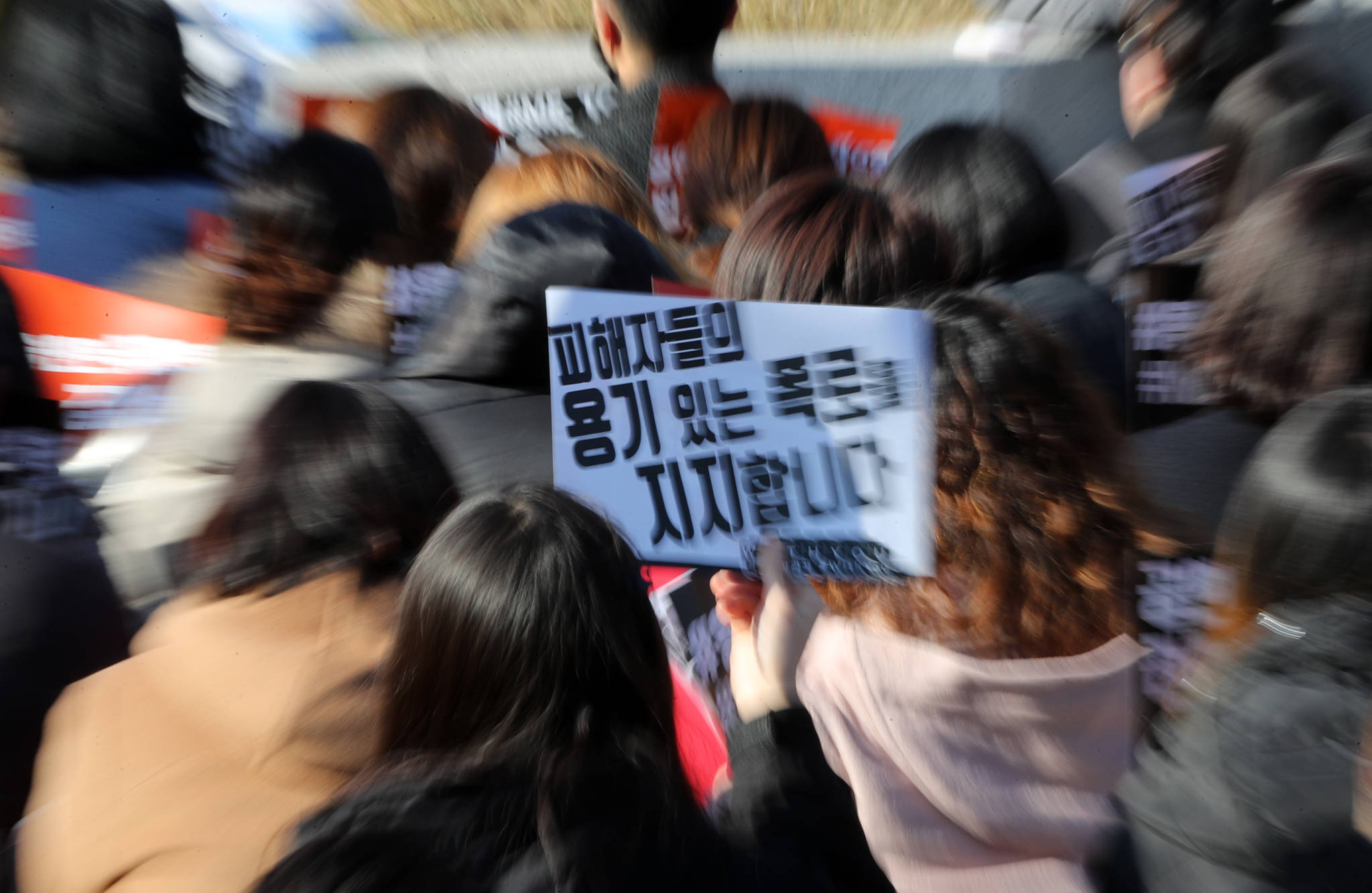 문화예술계 미투 운동을 지지하는 일반 관객들의 위드유(with you) 집회가 25일 서울 종로구 혜화동 마로니에 공원에서 열렸다. 이날 참가자들이 시위를 하고 있다. [중앙포토]