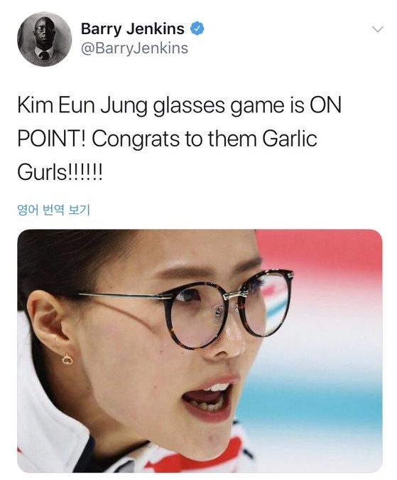 '문라이트' 배리 젠킨스 감독이 여자 컬링 대표팀을 축하했다. [사진 배리 젠킨스 감독 트위터]