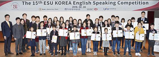 ESU Korea 영어말하기대회 시상식