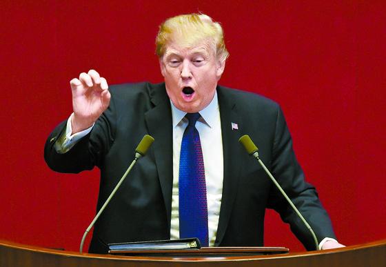 지난해 방한한 도널드 트럼프 미국 대통령.