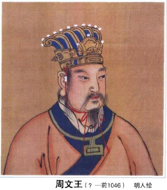 주 문왕(周文王). [사진 Wikimedia Commons]