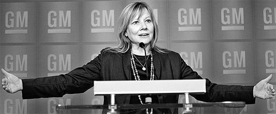 GM은 파산 위기를 겪은 이후 수익성 낮은 해외 사업장을 차례로 정리해 왔다. GM의 신속한 구조조정을 진두지휘하는 것은 2014년 취임한 메리 바라 GM 회장 겸 CEO다. 한국GM의 운명 역시 그의 향후 전략과 판단에 의해 결정될 확률이 높다. [중앙포토]