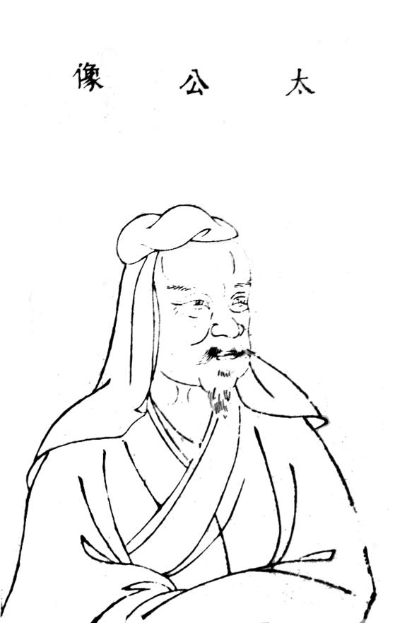 강태공. [사진 Wikimedia Commons]