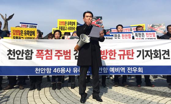 청와대 앞 광장에서 기자회견을 진행 중인 이성우 천안함유족회 회장. 오원석 기자