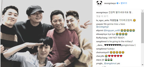 Photo from Instagram @seungriseyo