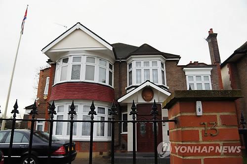 런던 서부 주택가에 있는 주영 북한대사관 [연합뉴스]
